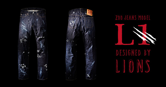 zoo-jeans.com